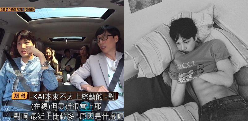 EXO KAI 在《第六感2》超活跃!分享因为某事件变得经常上节目,艺人们纷纷说:我也看过那影片XD