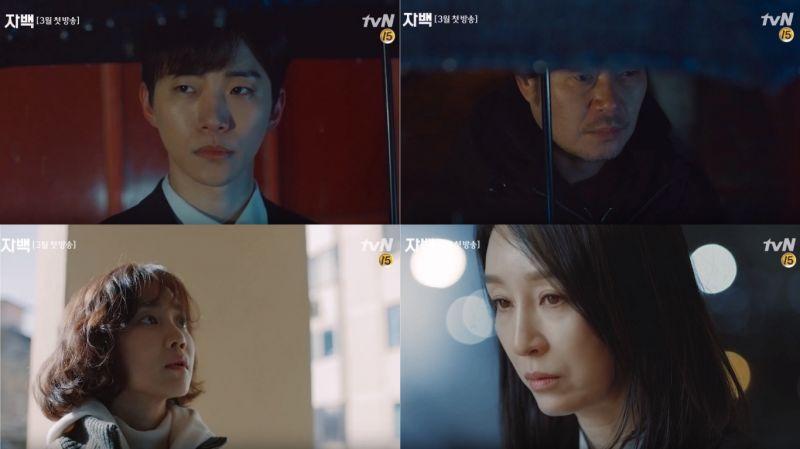 李俊昊、刘在明、申贤彬、南琪爱主演tvN《自白》公开预告影片、剧本阅读现场!预计下月23日首播
