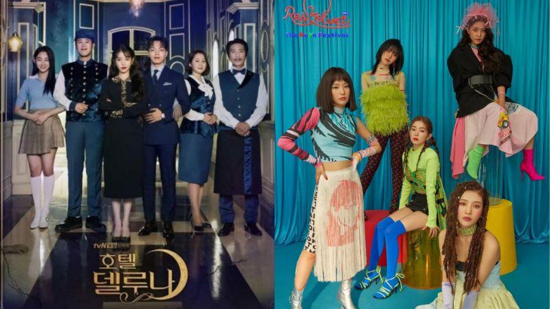 《德鲁纳酒店》OST阵容超强大!目前公开的7首全都在音源榜单上,Red Velvet也确定加入!