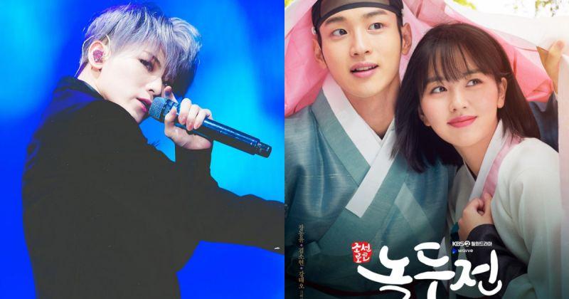 SEVENTEEN Woozi 隻身為電視劇獻聲 《綠豆傳》新 OST 今晚公開!