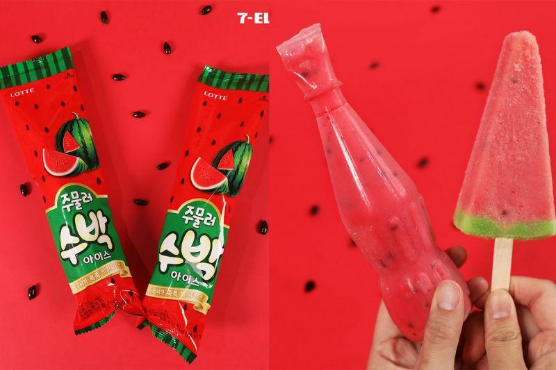 韓國7-11消暑冰品報到:相似度100%的西瓜冰!