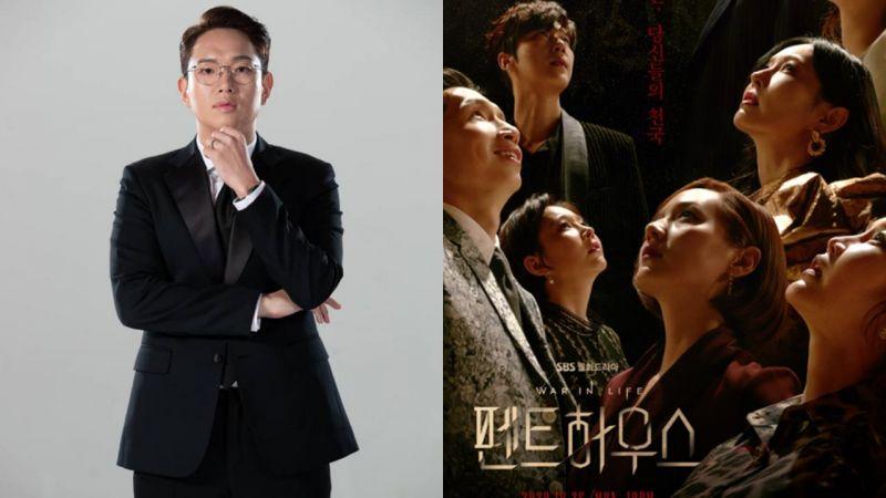 張聖圭客串熱門韓劇《The Penthouse 2》再次挑戰演技,和劇中演員有著好交情!