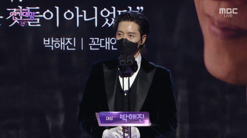 【2020 MBC演技大賞】完整得獎名單!大賞得主:朴海鎮《上司實習生》獲年度電視劇