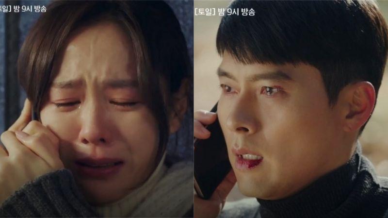 【有片】《愛的迫降》平均收視率破10%!孫藝真含淚告白、玄彬無聲哭泣…真的太悲傷了 ㅠㅠ