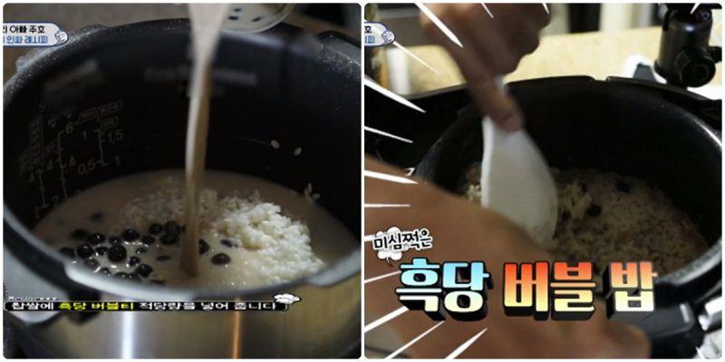 韩网激推『黑糖珍珠奶茶饭』:连建厚、娜恩爸爸都煮来吃!