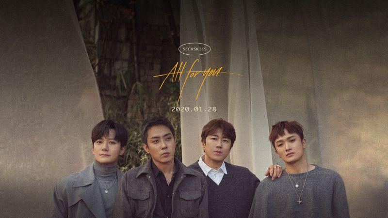 水晶男孩4人形式回归:昨日发行首张迷你专辑《ALL FOR YOU》!