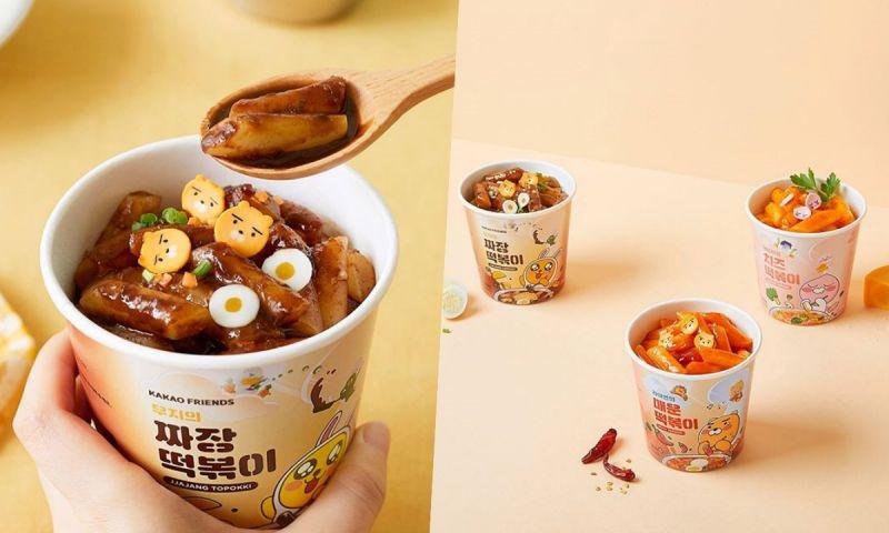 Kakao Friends推出新口味炒年糕——MUZI炸醬炒年糕