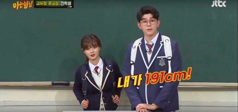 尹鈞相身高191公分!這次和金裕貞拍JTBC《先熱情地打掃吧》覺得最困難的地方是…?