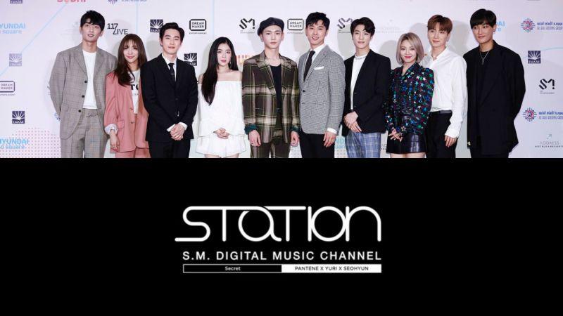 SM 數位音源企劃《The Station》化為實體公演 你最想現場聽哪一首?