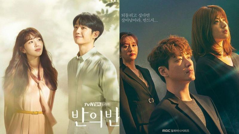 今天有两部韩剧首播!爱情治愈《一半的一半》奇幻悬疑《365:逆转命运的1年》