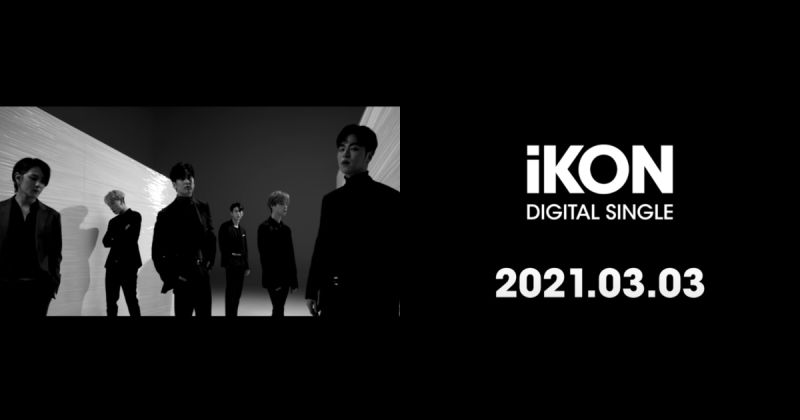 確定啦!iKON 將於 3/3 發行全新數位單曲