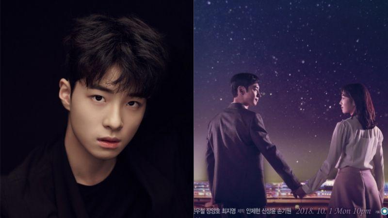 南多凛弟弟又有新作品啦!将在SBS《狐狸新娘星》饰演李帝勋的少年时期