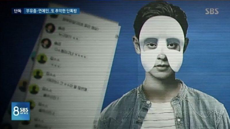 第二「郑俊英聊天室」曝光,电影明星&模特在列