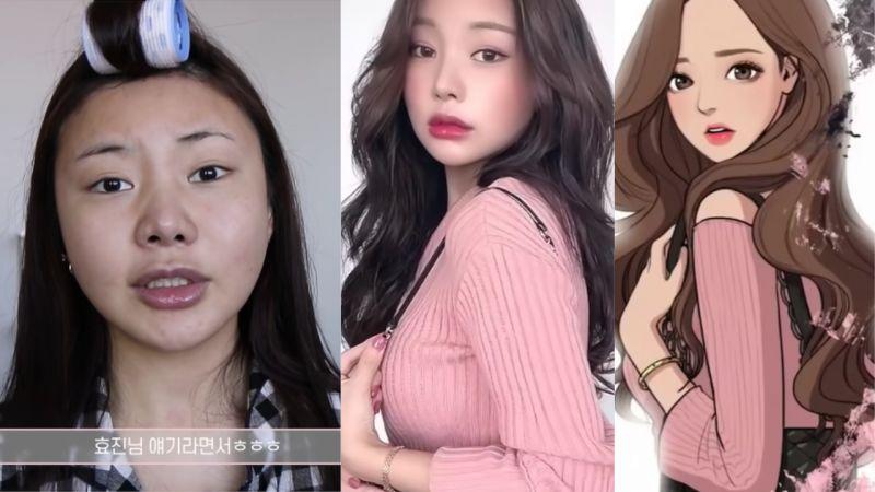 100%还原!韩国YouTuber「HYOJIN」示范《女神降临》朱静妆容,网友:「我也想要有这种化妆技巧」