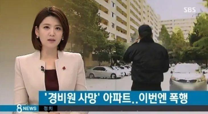 韩国警卫大叔家中自杀遗书看哭众人!生前疑似遭娱乐圈人士殴打