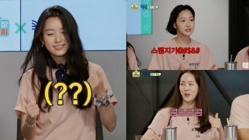 《出差十五夜》罗PD到「BH娱乐」出差!旗下演员:韩孝周、韩志旼、金高银玩「草莓游戏」超爆笑!