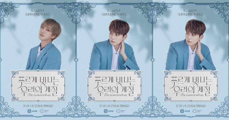 不容錯過!Super Junior-K.R.Y. 週日開唱,跨越時空的精彩好歌全出動