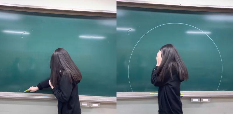這7秒影片點擊率已經超620萬次:這位女學生只是用粉筆畫了個圓圈而已!