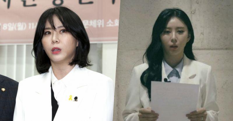 【张紫妍事件】尹智吾被指「作证只为出名? 」怒斥记者后报道已被删除