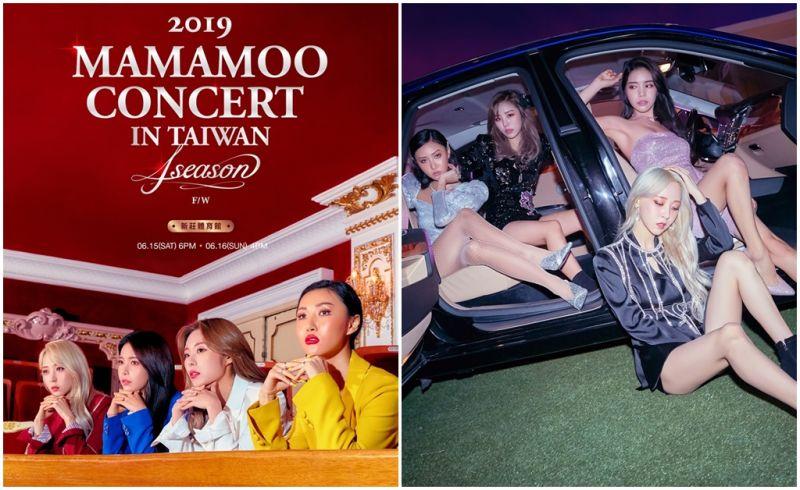 信聽女團MAMAMOO消暑熱唱!  宣布6月來台連唱兩天