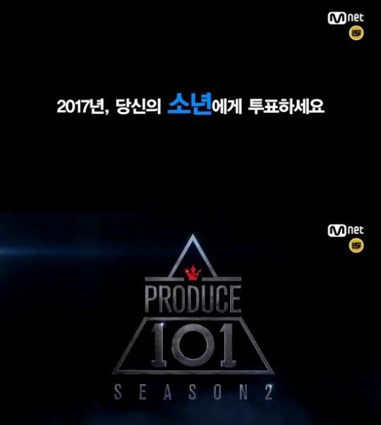 《Produce 101》第二季主題曲出爐 「我啊我」今晚在《M! Countdown》搶先播出!