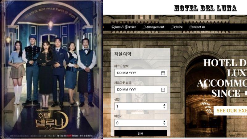 可以在網路上查到啦!超有才粉絲為「德魯納酒店」架設官網,房型、提供的服務等都仔細寫上XD