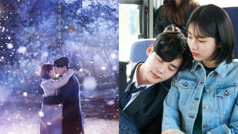 《当你沉睡时》海报公开!李钟硕&秀智樱花树下浪漫的拥抱!期待27日播出啦!