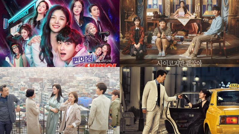 【KSD评分】由韩星网读者评分:《便利店新星》持续第一!
