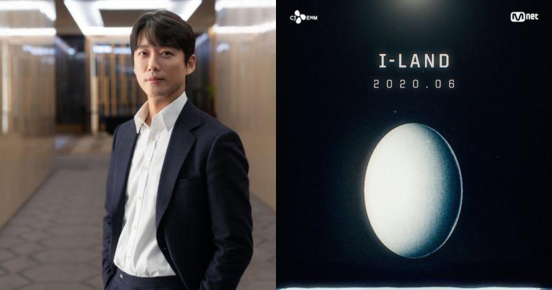南宫珉为《I-Land》担任旁白 引导观众融入独特世界观!