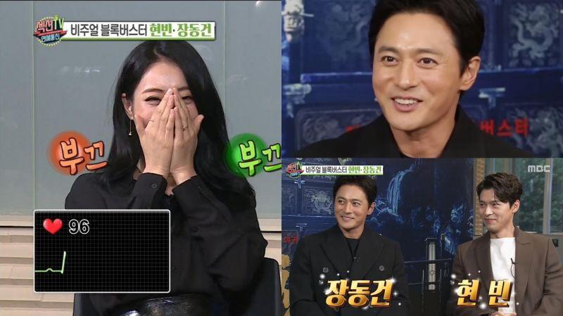 主持人全程訪問張東健&玄彬緊張又臉紅心跳,網友:「超懂她的心情!」