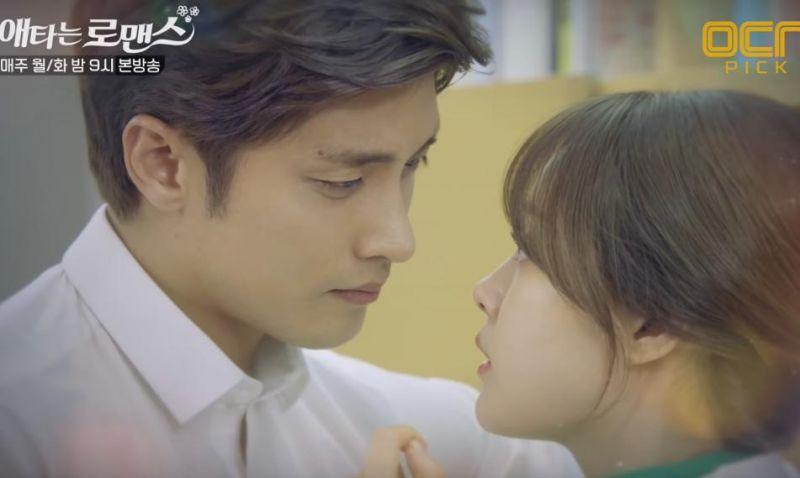 成勳、宋智恩主演OCN月火劇《焦急的羅曼史》公開第3-4集預告