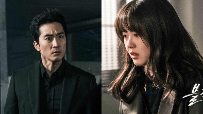 韓劇 Black블랙 – 悲傷戀歌嗎?