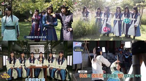 KBS 2016年尾最期待月火剧《花郎》幕后画面曝光总整理