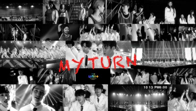 IDOL选秀节目《THE UNIT》首次任务表演曲预告公开 13日正式发行