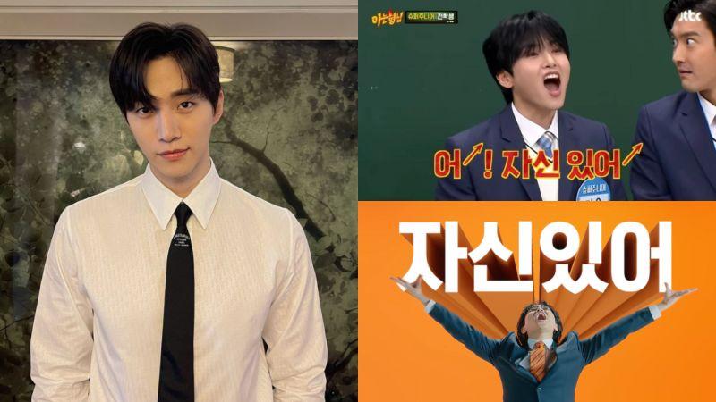 【韓網熱議】2PM俊昊說和他結婚必須有自信才行!留言中滿滿SJ厲旭「恰信一搜」的表情包