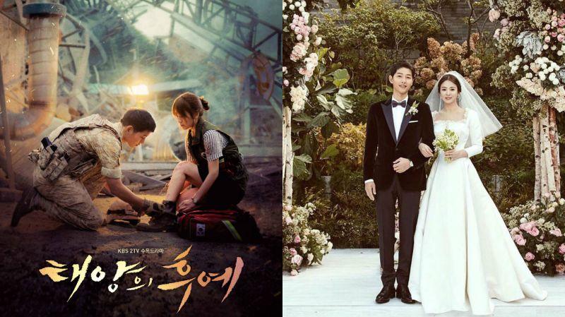 等很久了吧~因《太陽的後裔》相戀到結婚的宋仲基&宋慧喬 終於要回歸小螢幕了!