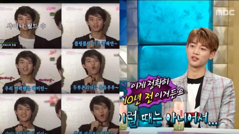SHINee的「禁止影片」是…?珉豪出道10年後再次詮釋 勾起許多粉絲的回憶