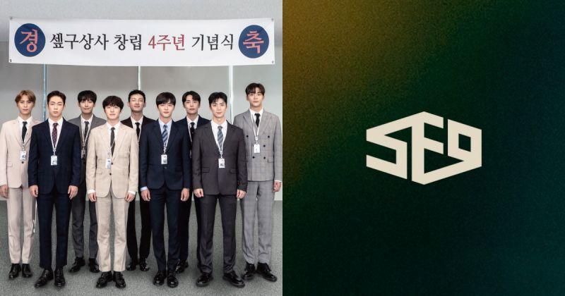 SF9 慶祝出道四週年 將獻上特別專輯!