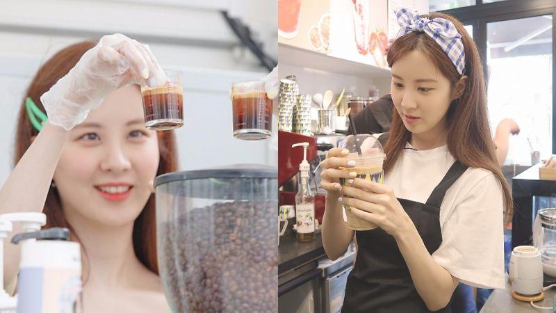 Dear My Fans :)徐玄亲手给200多名粉丝制作免费咖啡,自己的提议超宠粉!