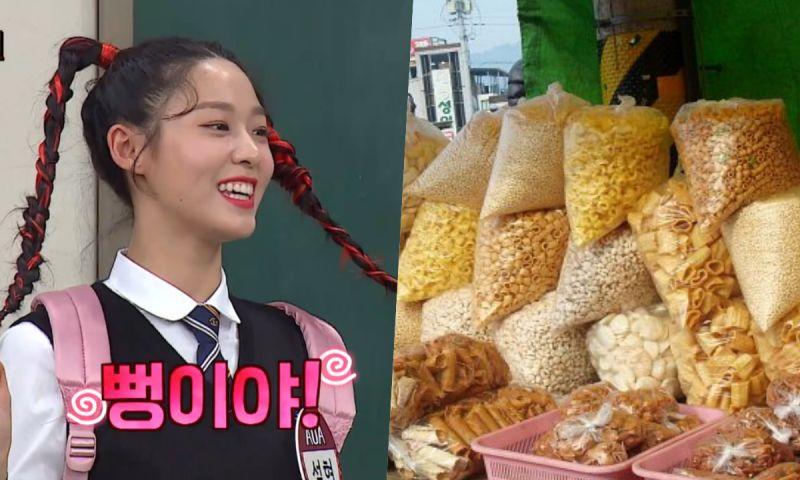 【K社韓文小百科】明明是便宜又好吃的零食,卻總是被看作「謊言」的象徵......