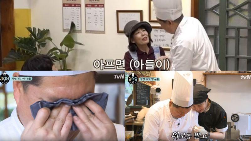 【有片】《姜食堂3》社长为什么哭了?遇见珍贵又特别的客人 忍不住激动的情绪…