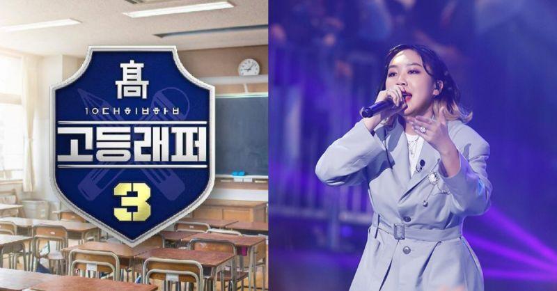 《高等Rapper》第一位女冠軍誕生了!「6月齡rapper」李英智完成勵志逆襲