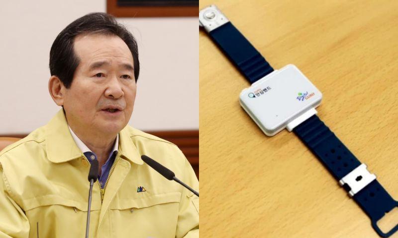 韩国防疫新政策:专注居家隔离规定者需佩戴电子手环
