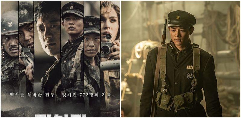 電影《長沙里:被遺忘的英雄們》9/25上映   崔珉豪、李宰旭+梅根福克斯