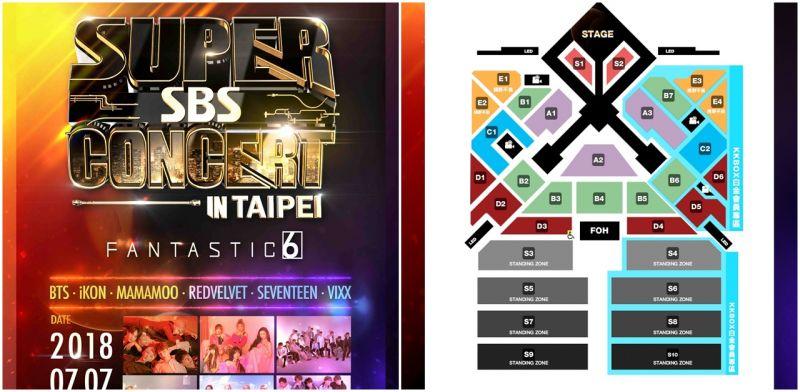 最强韩流盛会SBS SUPER CONCERT IN TAIPEI     7月7日晚上7点南港见