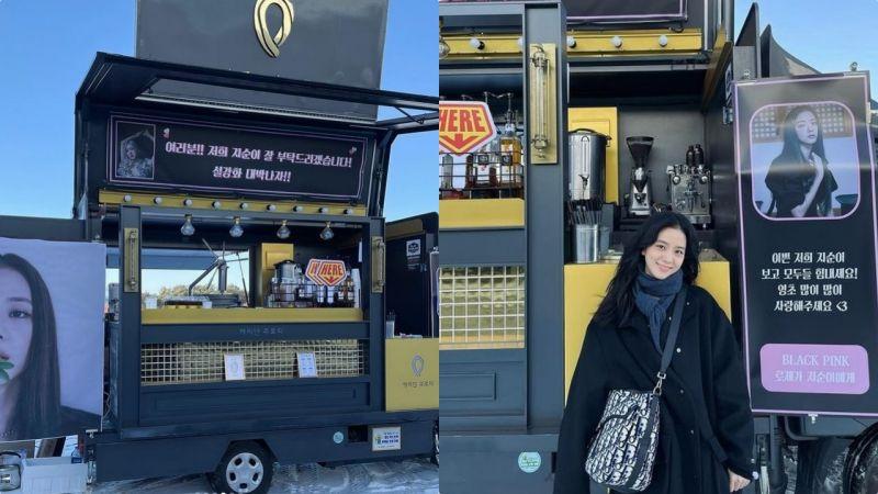 BLACKPINK JISOO收到人生第一個咖啡車應援!原來是好姐妹ROSÉ送的