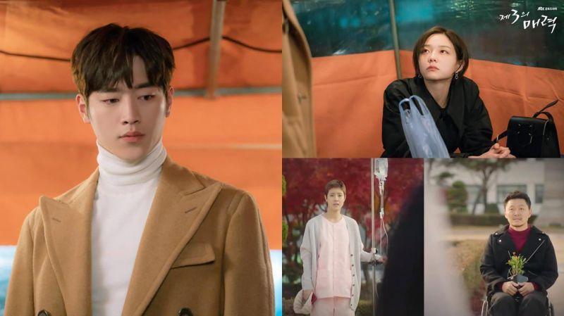 韩剧《第3种魅力》明日完结篇,他们的结局又会是什么呢~?