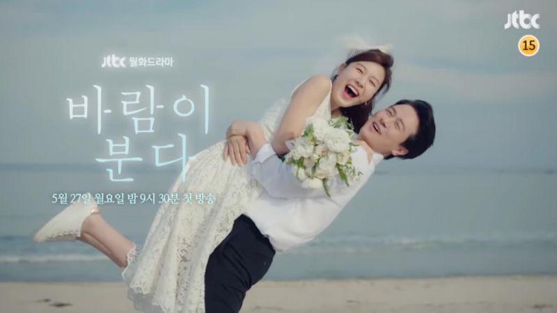 新劇《風在吹》患有阿茲海默症的男主再次愛上同個女人的故事!