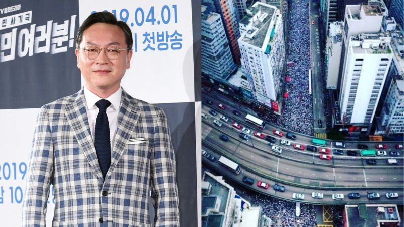 曾出演《W》、《屍速列車》的資深演員金義聖在IG聲援香港!遭中國網友洗版:「不需要你來插手」