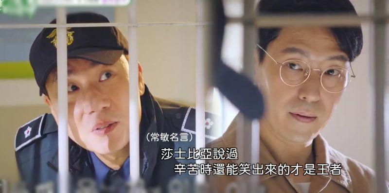 李常敏客串《The Penthouse 2》扮獄警,原來大部分台詞都是即興的!